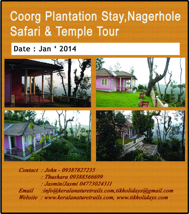 Coorg Plantation Stay Nagerhole Safari Banner 1